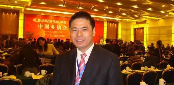 """蒋锡培荣获""""全国优秀乡镇企业家杰出成就奖"""""""