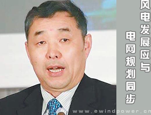 李俊峰,国家发改委能源研究所副所长