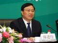 陈进行,中国大唐集团公司董事长、党组书记