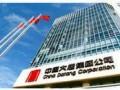 中国大唐连续五年荣获中央企业经营业绩考核A级