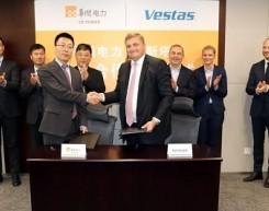 华润电力与维斯塔斯签署战略合作框架协议