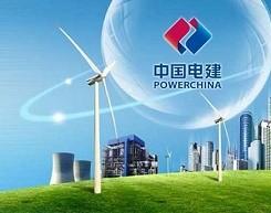 中国电建2021年1-7月签2.88GW风电合同